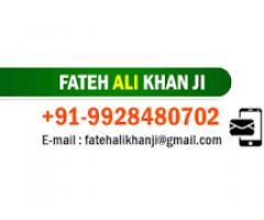 Muslim Black~Magic Specialist Astrologer +91-9928480702